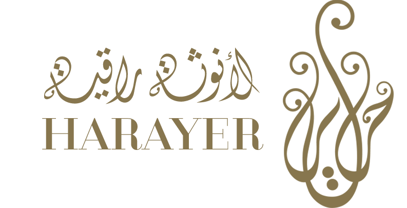 Harayer Magazine