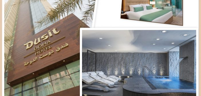 مفاجآت الصيف وعيد الأضحى مع Dusit Doha
