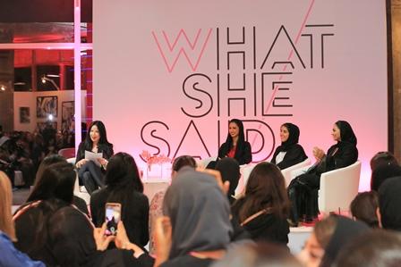 قصص نجاح النساء الملهمات من قطر