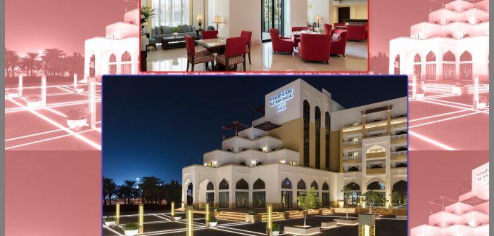 """الراحة والاسترخاء في """"ميسان"""" داخل فندق Al Najada"""