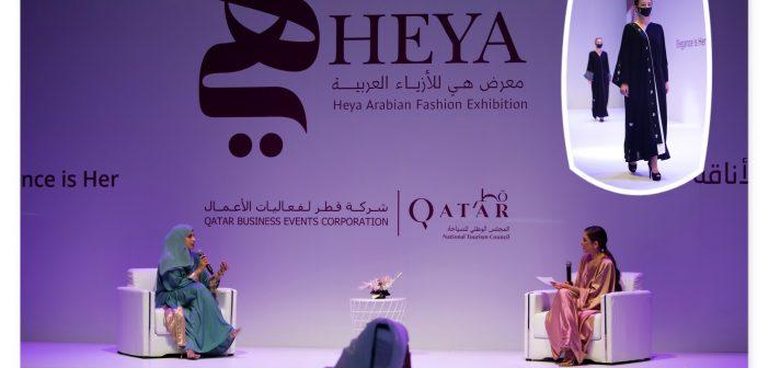 معرض هي للأزياء العربية: عالم خبراء الموضة